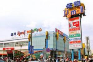 Tesco Express ma zmienić przyzwyczajenia Chińczyków