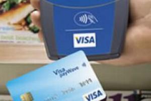 Visa wprowadzi system płatności bezdotykowych payWave w Polsce