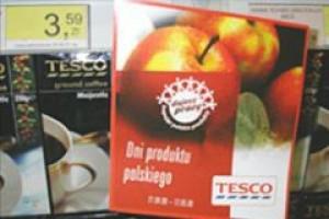 Rosnące ceny żywności powodują, że klienci wybierają produkty pod marką własną sieci handlowych
