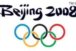 Sieci handlowe nie interesują się olimpiadą