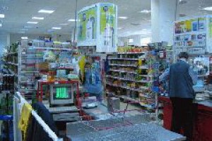 OAO Magnit chce otwierać nowy supermarket co 27 godzin