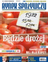 Nr 7 / 2008