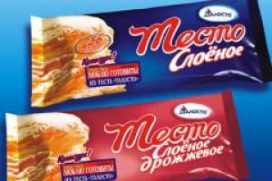 Unilever chce przejąć rosyjskiego producenta mrożonek