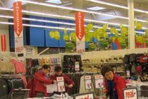 PIH: tragiczna jakość produktów marek własnych Auchan, Real i Biedronki