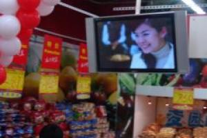 Polsat wchodzi do sklepowych sieci telewizyjnych