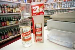 Skarb Państwa: prywatyzacja Polmosów będzie zakończona w tym roku