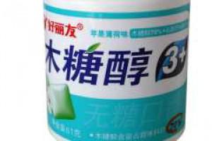 Tajlandia: melamina w mleku skondensowanym