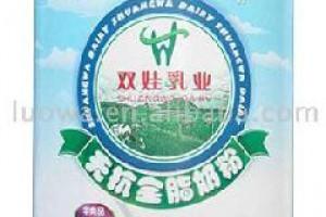 Chińczycy palą mleko skażone melaminą