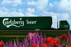 Carlsberg tnie prognozy zysków