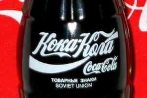 Coca-Cola stawia na Rosję i zamierza zainwestować tam 1,2 mld USD