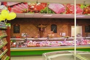 SPS Handel rozbuduje magazyn dystrybucyjny i otworzy kolejne sklepy