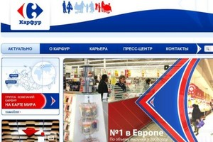 Carrefour zainwestuje w Rosji przynajmniej 100 mln dol w ciągu 5 lat