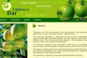 Ukraiński koncern chce produkować soki w Polsce