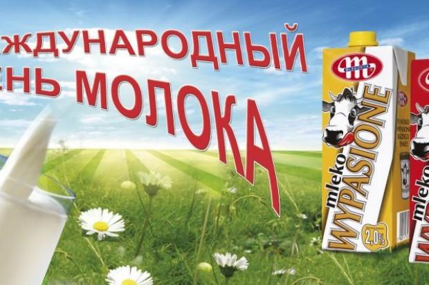 Mlekovita promuje się za granicą