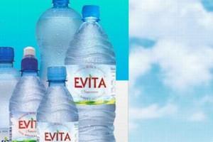 Sesa sprzedaje polski zakład produkcji wody mineralnej i napojów