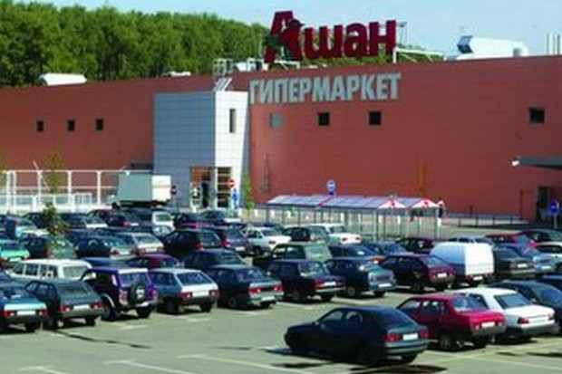 Cześć sklepów sieci Auchan w Rosji nie może sprzedawać alkoholu