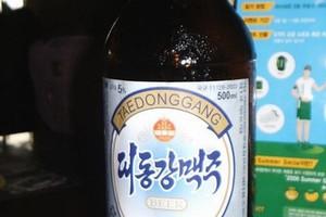 W Korei Północnej ruszy regularna sprzedaż nowego lokalnego piwa