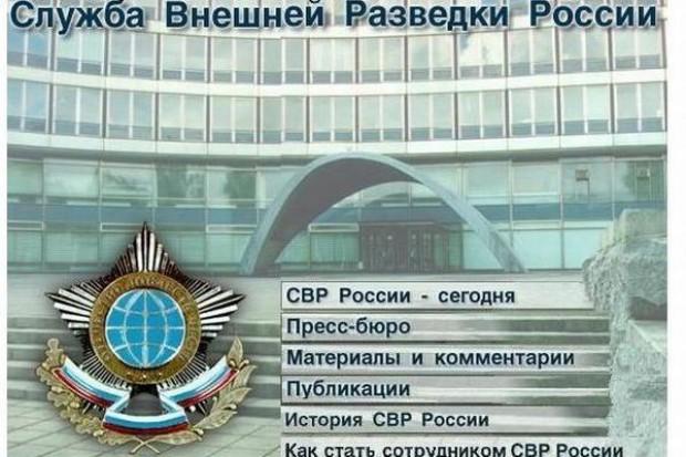 MSZ: Weryfikujemy, nie reagujemy na rosyjskie prowokacje