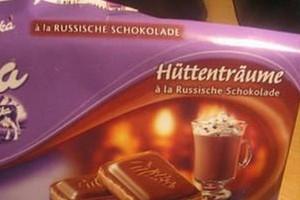 Załamanie na rosyjskim rynku słodyczy szansą na ekspansję dla polskich producentów