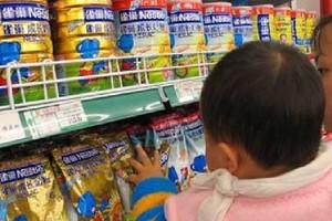 Nestle zarobi na chińskim skandalu z melaminą w mleku