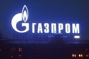 Rosyjski Gazprom otworzy sieć supermarketów spożywczych i barów