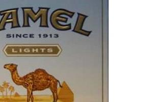 Producent Cameli rozszerzy portfolio o produkty antynikotynowe