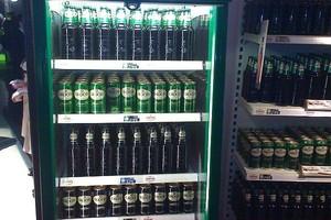Carlsberg chce, by Okocim zdobył 3 proc. piwnego rynku w 2-3 lata