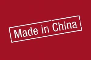W Rzymie skonfiskowano 500 tys. ton nielegalnych towarów z Chin