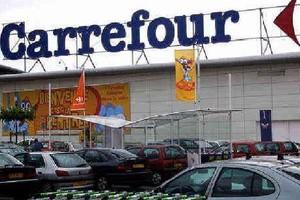 Carrefour rezygnuje z budowy hipermarketu w Rzeszowie. Chce sprzedać działkę