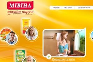 Nestle przejmuje ukraińskiego producenta wyrobów instant. Akwizycją zainteresowany był także polski Maspex