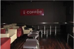 Ruch zamknie nierentowne kawianie. Może zniknąć jedna trzecia lokali icoffe