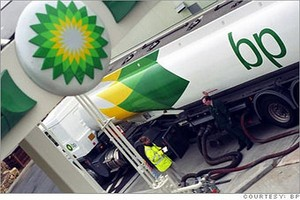 USA: BP musi zapłacić 50 mln dolarów za eksplozję w rafinerii
