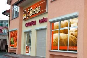 Grupa Chorten powiększyła sieć o 20 sklepów