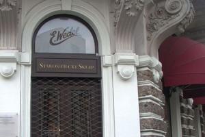 Pijalnie Czekolady: Zmiana właściciela firmy Wedel nie wpłynęła na działalność sieci