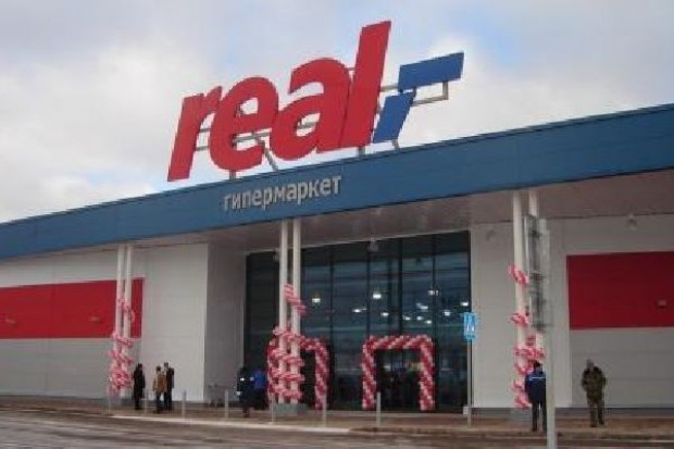 Rosyjska sieć handlowa chce kupić sieci Real i Makro w Europie Wschodniej