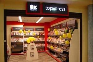 Dyrektor salonów Kolportera: Nowy system dostaw spowodował zwiększenie przychodów ze sprzedaży