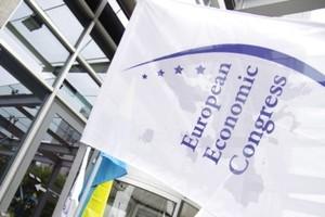 III Europejski Kongres Gospodarczy w Katowicach za nami