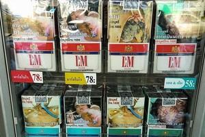 Tytoniowa branża liczy straty, które spowoduje konieczność zmiany opakowań papierosów