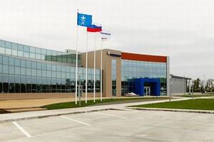 PepsiCo Europe mocno inwestuje w efektywność energetyczną fabryk