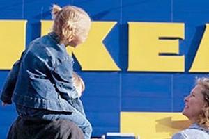 IKEA wybuduje sklepy zasilane energią ekologiczną