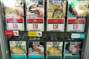 Ceny papierosów mogą wzrosnąć przez wyższe koszty produkcji związane z wymianą opakowań
