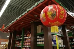 Eksperci: Chińska żywność jest konkurencyjna cenowo, ale nie zaleje polskiego rynku