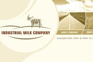 Industrial Milk Company zamierza kupić siedem ukraińskich firm