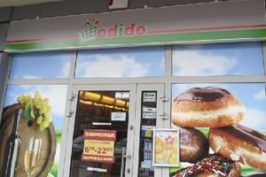 Sieć Odido liczy już prawie 800 sklepów