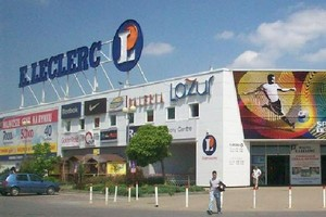 Prezes E.Leclerc: W 2012 r. ruszymy z realizacją dwóch, nowych projektów handlowych