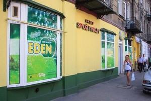 Eden chce przejąć sieć sklepów z centralnej Polski