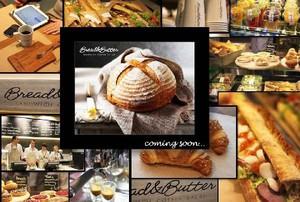Empik Cafe planuje dynamiczny rozwój. Wprowadza na rynek nowe koncepty