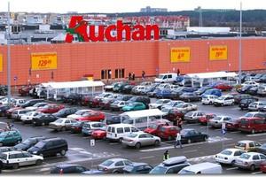 Kryzys uderza w Auchan. Prognozy nie są najlepsze