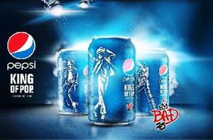 Limitowana edycja puszek Pepsi z wizerunkiem Michaela Jacksona