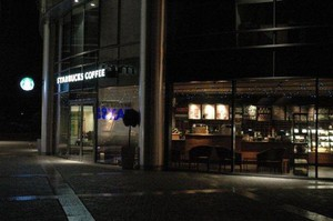Starbucks otwiera 30. kawiarnię w Polsce